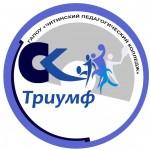 Эмблема СК_Триумф