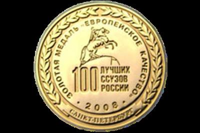 100-ссузов-россии.png