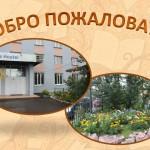 obshhaga-konkurs