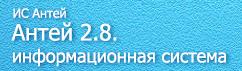 ДИСТАНЦИОННОЕ_2