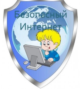 безопасность118