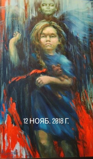 секисова_05.20190